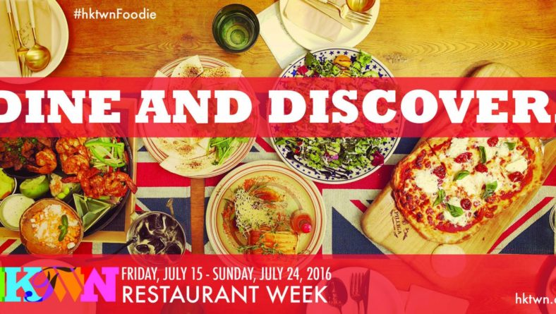 HKTWN Restaurant Week – JULY 15-24, 2016