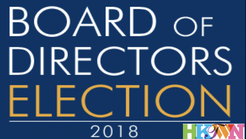Hackettstown BID Accepting Nominations for the 2018 Board of Directors