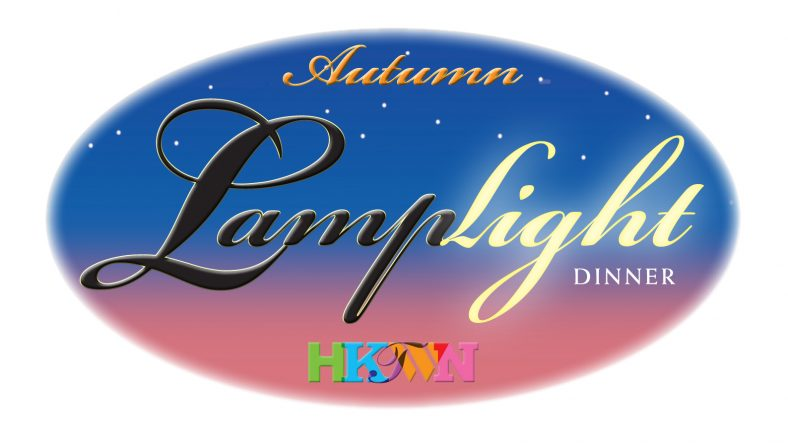 2020 Autumn Lamplight Information and Restaurants